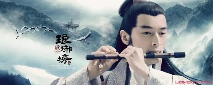 梅长苏为什么选择靖王