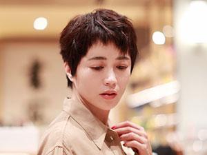 王艺禅年龄多大 短发美女演员王艺禅结婚了