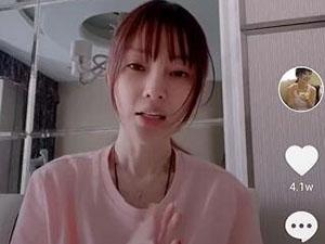 李小璐近照曝光 骨瘦如柴很憔悴她经历了什么