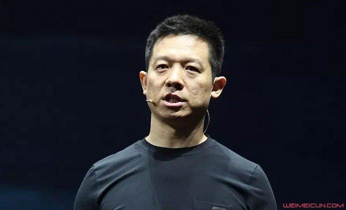 贾跃亭被索赔近40亿