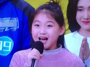 汪樊益嘉个人资料 11岁上快乐大本营受关注