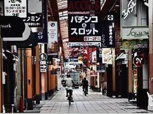 日本被核平之后为什么能这么快恢复经济?
