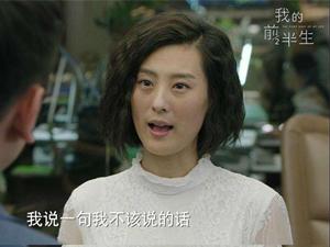 演员郭彤彤结婚了吗 黄金女配角个人资料曝光演技极好