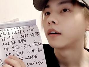 歌手周锐直播讲课 他是哪所大学毕业的数学