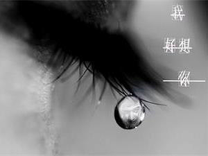 为什么人伤心会流眼泪?