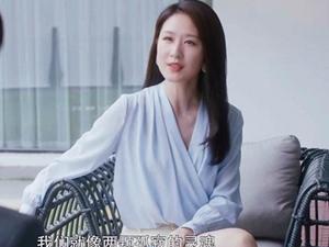 张雯多大年龄了 34岁的她曾以清纯出名情史
