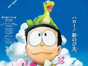 哆啦A梦撤档 日本首部电影撤档原因及电影故