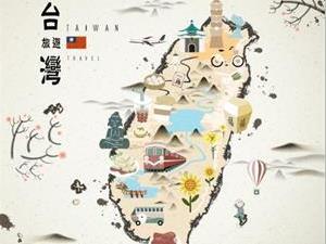 为什么台湾觉得大陆穷?