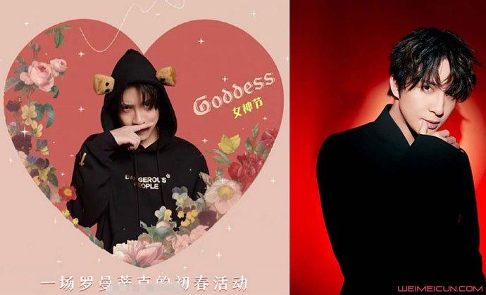 薛之谦网店宣传照