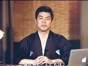 为什么日本人很多混血?