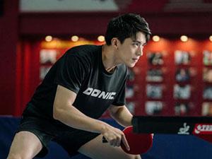 荣耀乒乓于克南是谁演的 揭露于克南结局及