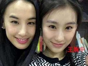 王婉中个人资料 她与张羽熙黄圣依对比三人