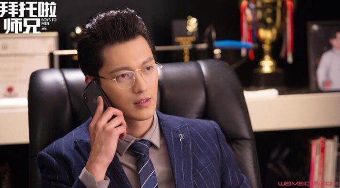 刘帅良是富二代吗