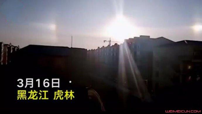 黑龙江虎林三个太阳啥情况