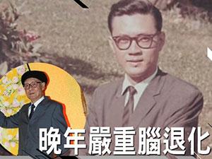 老戏骨演员梁天病逝 原名梁立人曾出演《武则天》