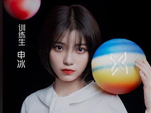 申冰绯闻男友发文回应 详细全文曝光内容震