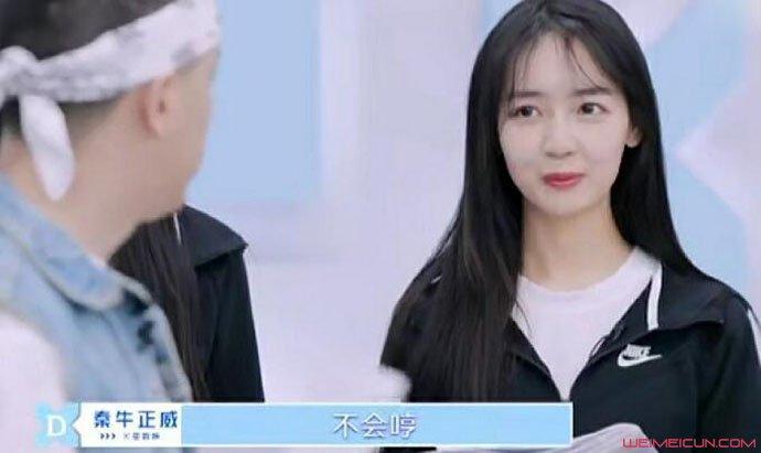 JonyJ教秦牛正威rap啥情况