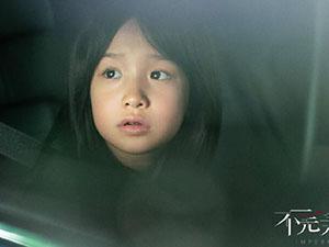 童星陈思诺家境怎样 详细资料被扒其父母做