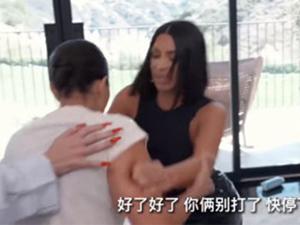 卡戴珊姐妹在真人秀中打架 大姐被甩3个耳光