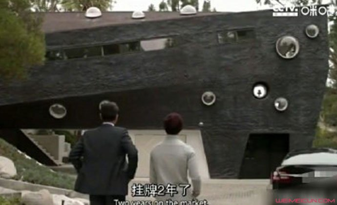 马伯骞的家被取景