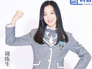 青2王清哪个学校毕业的 韩剧女主脸的王清是
