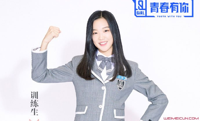 青2王清哪个学校结业的 韩剧女主脸的王清是设计身世?(原创)