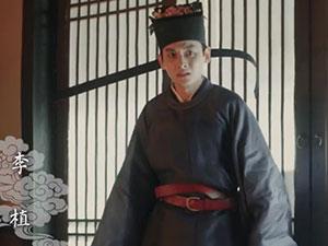 清平乐李植是谁演的 扮演者于喆走红详细资料遭扒