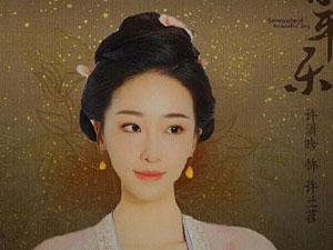 清平乐许兰苕谁演的 许潇晗因留学被挖掘出