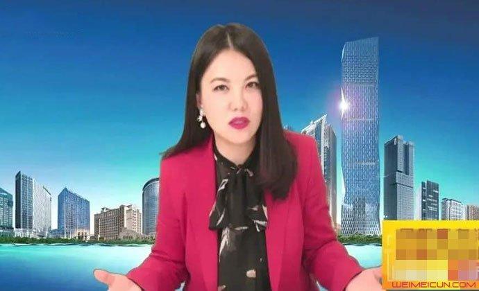 李湘直播间卖房子