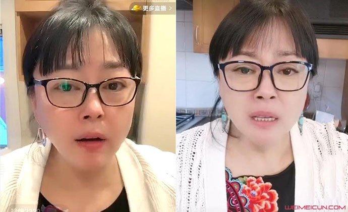 演员李菁菁回应诈骗