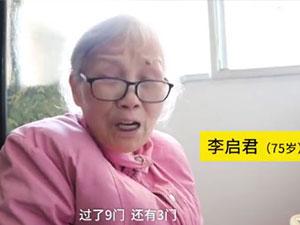 75岁学霸奶奶自考大学 看到这一细节令人感动