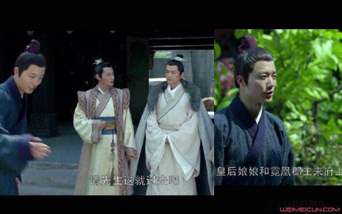 王燕阳琅琊榜出演谁