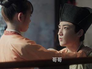 清平乐怀吉有几个扮演者 少年小怀吉扮演者个人资料曝光