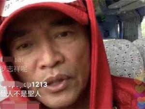 吴宗宪为罗志祥发声 详情曝光现在为他说话