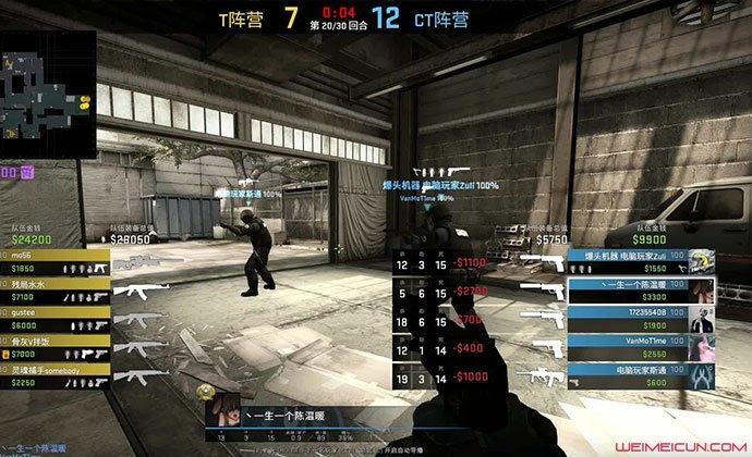 5E对战游戏平台