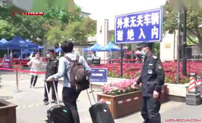浙江大学大学生返校