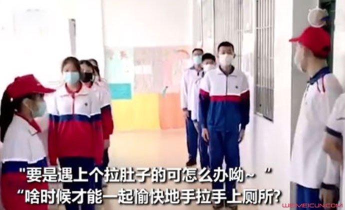 学生排队上厕所