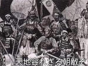 元朝为什么没打赢日本?