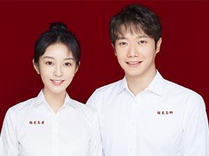 李嘉铭刘泳希领证 领证过程全记录双方家长