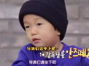 姜Gary教儿子说中文 小奶音萌娃和惊人记忆