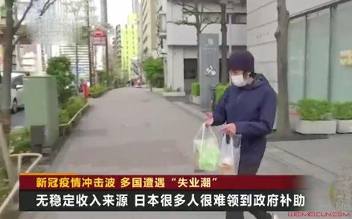 日本喜剧演员改行送外卖