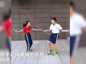 11岁孩子花样跳绳 详情画面曝光成绩喜人是