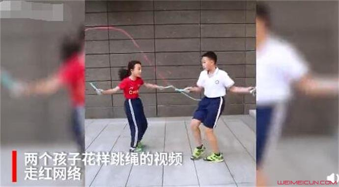11岁孩子花样跳绳
