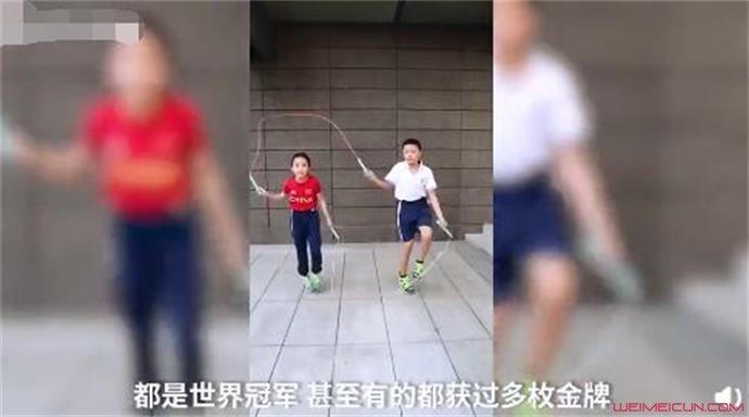 11岁孩子花样跳绳画面