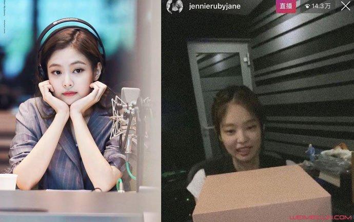 权志龙在Jennie直播出现