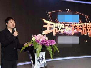 王牌对王牌导演吴彤个人资料 最爱出镜的他