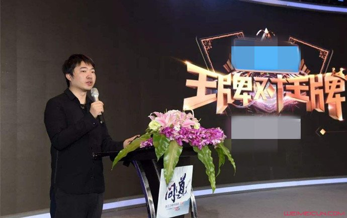 王牌对王牌导演吴彤资料