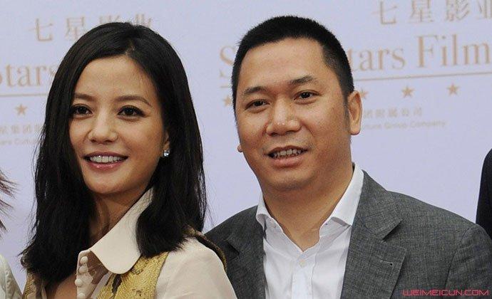 赵薇夫妇被曝买豪宅