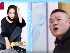 张钧甯回应被岳云鹏说不红 网友:这下真的