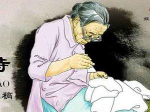 20位著名男诗人致敬母亲诗歌精选|娱道文化传媒倾情出品